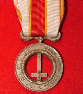 La medaglia di Castelfidardo