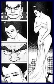 Manga contemporaneo