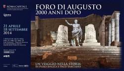NL27 - box - foro di augusto - viaggionelforodiaugusto_big