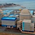 NL30 - energia nucleare - Reattori di Shin Kori in corea del sud