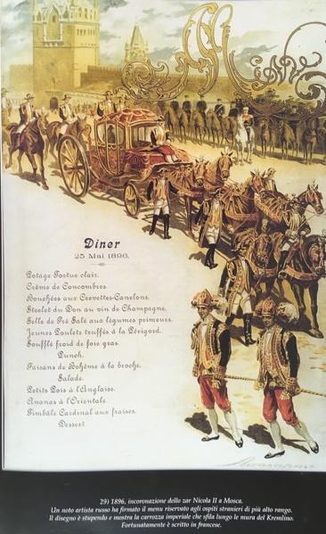 Incoronazione zar Nicola II a Mosca nel 1896
